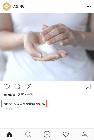 Instagramの通常投稿のリンク