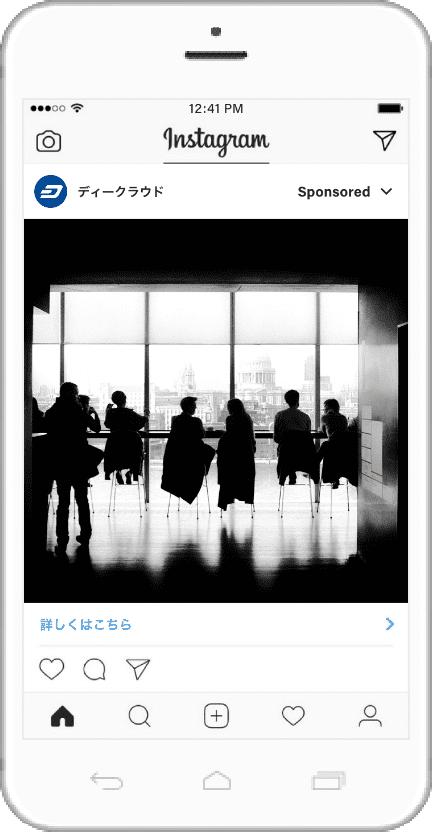 Instagram広告の写真広告イメージ