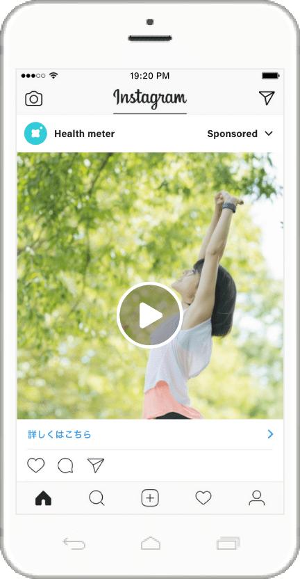 Instagram広告の動画広告イメージ