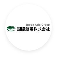 国際航業株式会社