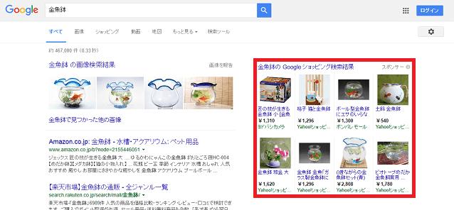 商品リスト広告の例