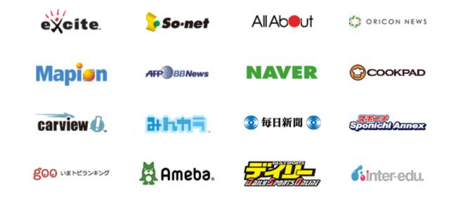 Yahoo! JAPAN提携先サイト(ディスプレイ広告)PC