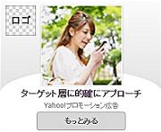 photo_220102_5