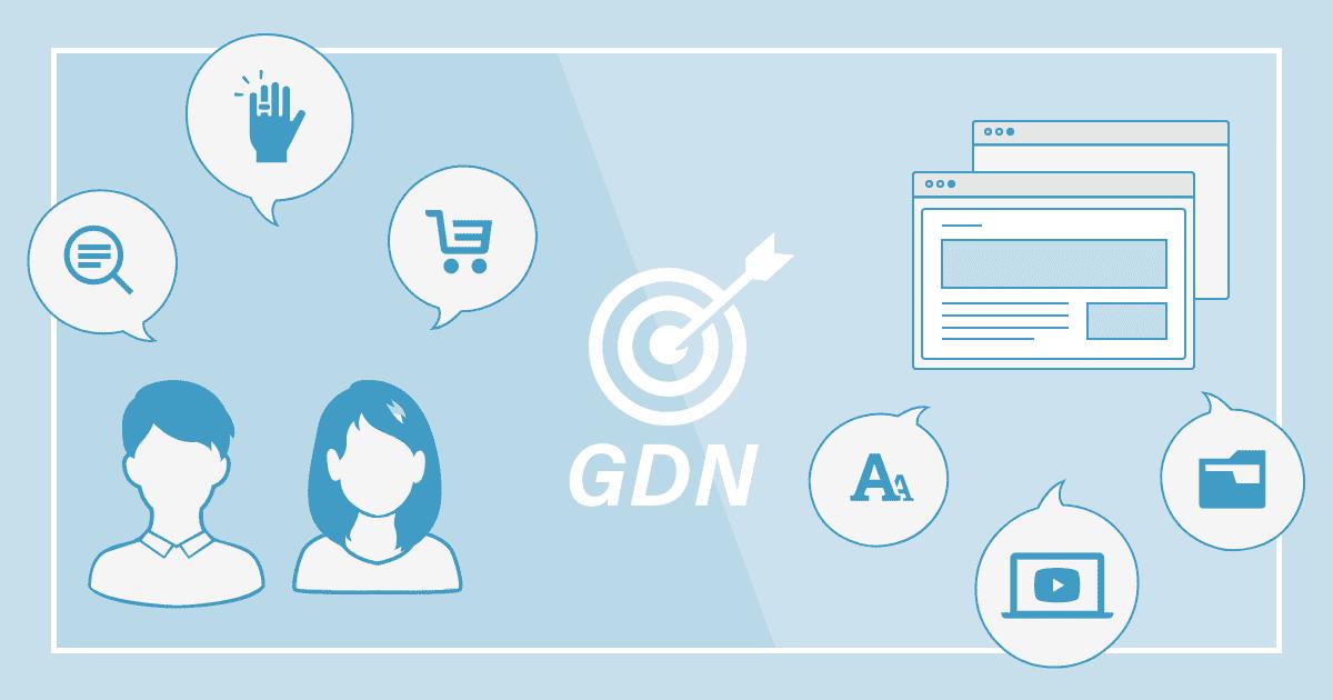 【保存版】GDNターゲティングの種類と効果的な使い方を徹底解説
