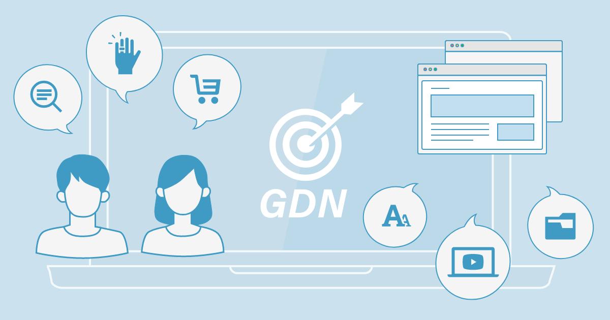 【保存版】GDNターゲティングの種類と効果的な使い方を解説